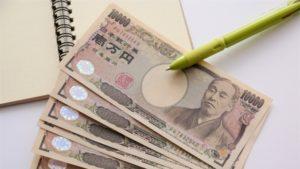小規模事業者持続化補助金 200万円の途