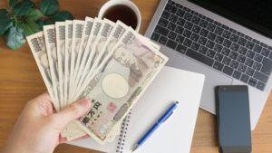 あなたはの事業は、小規模事業者持続化補助金の補助対象事業か?