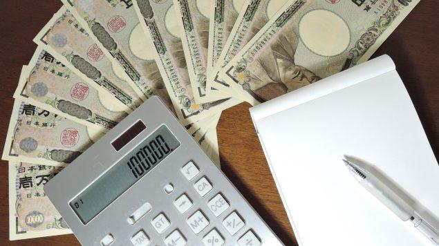 小規模事業者持続化補助金、申請から交付までの一連の流れ