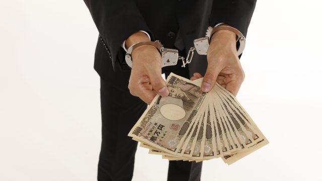 のり販売店元社長ら逮捕1600万円横領か