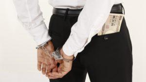 取引装い200万円以上横領か 元経理責任者を逮捕