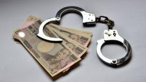 120万円横領疑い 経理担当社員を逮捕